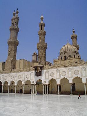 המרכז הפאטמי אלאזהר בקהיר