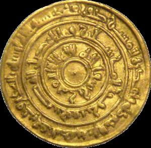 מטבע זהב של הח'ליפה אלמֻעִז, 969 לספירה