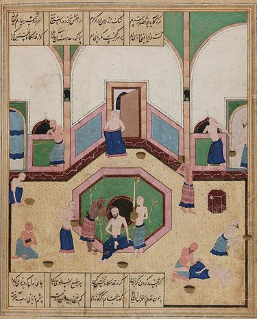 הח'ליפה אלמאמון והספר שלו בבית המרחץ, איור לשאה-נאמה מהמאה ה-16