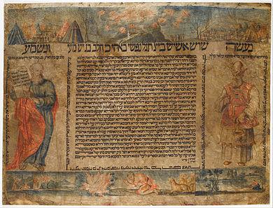 """""""נעשה ונשמע"""". """"כתובה"""" סמלית לשבועות, לכבוד ה""""חתונה"""" בין הקב""""ה לעם ישראל במעמד הר סיני."""