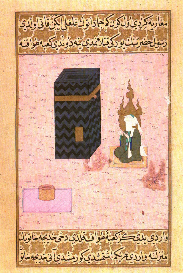 מוחמד ליד הכעבה. על פי השריעה, בכל ציור של קדוש מוסלמי חייבים להתקיים שני תנאים: 1. לא יהיה דיוקן לפניו 2. ראשו, או כולו, יהיה עטוף בלהבת אש, או אור