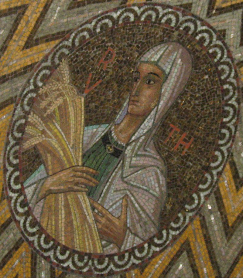 דמותה של רות בכנסיית הדורמיציון בירושלים