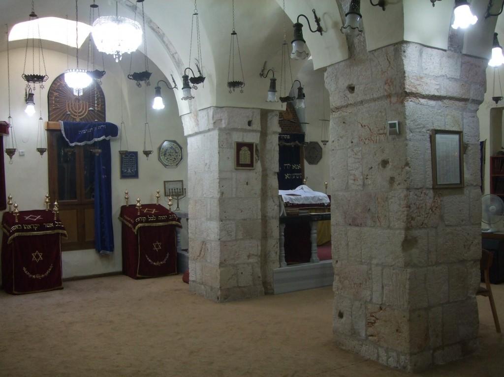 בית הכנסת הקראי בירושלים