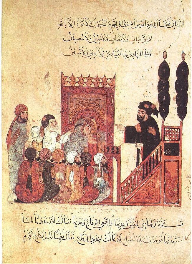מטיף במסגד יום השישי עומד על מנבר וברקע ניסי הח'ליפות העבאסית  איור מתוך המקאמה של אל-ח'רירי, מאת אל-ואסטי, 1237