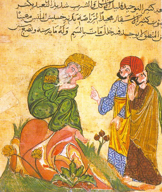 סוקרטס בדיון עם תלמידיו מתוך כתב יד מוסלמי מהמאה ה-13
