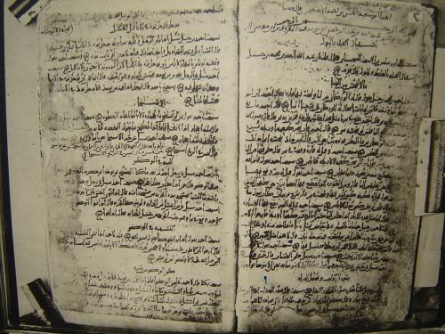 העתק פסיקות הלכתיות של אבן חנבל מ 879