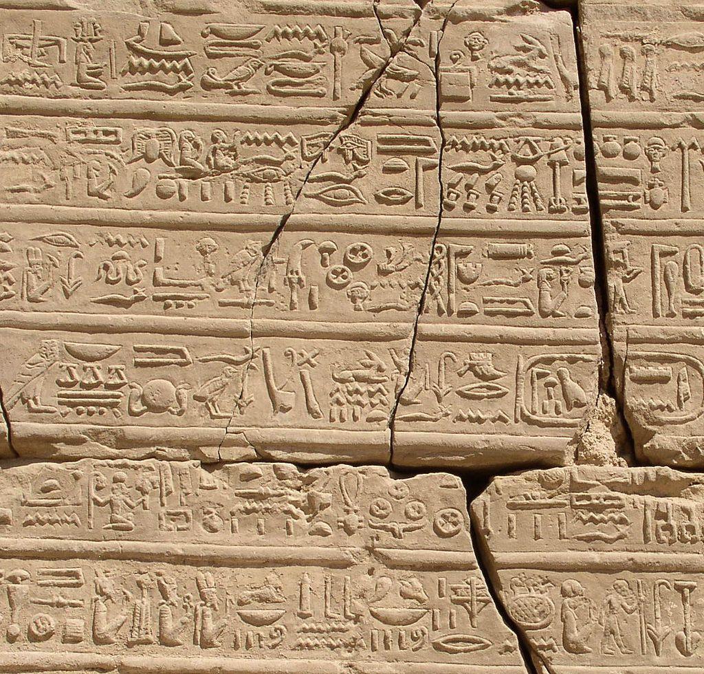 הירוגליפים בכניסה להיכל העמודים במקדש כרנך שבלוקסור