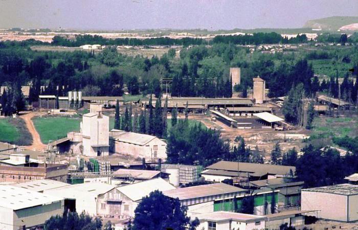 גן שמואל, סוף שנות ה-70