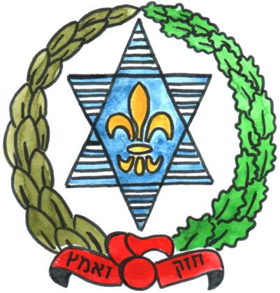 סמל השומר הצעיר