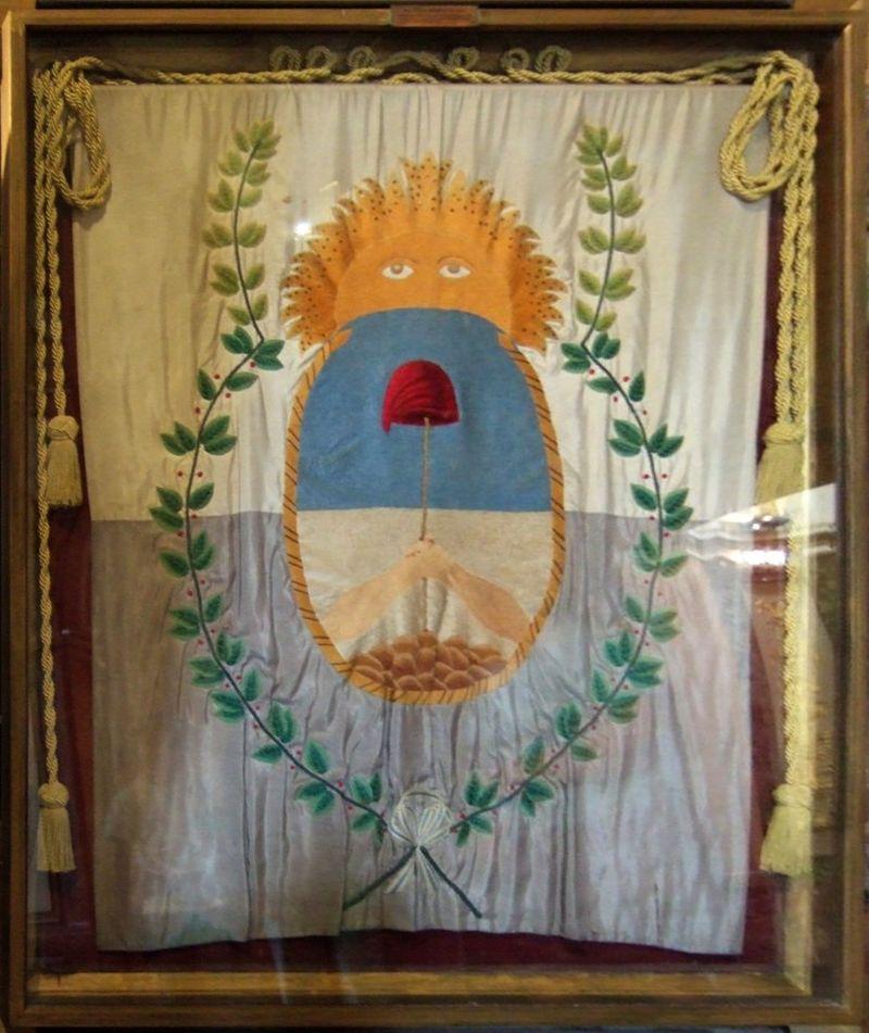 דגל הגדוד של סן מרטין שרקמה רמדיוס