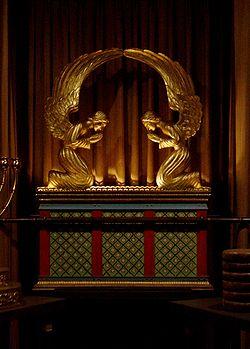 דגם של ארון הברית, בוושינגטון די סי שבארצות הברית