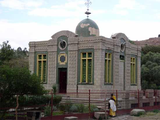 הכנסייה בה שוכן ארון הברית לפי האמונה הנוצרית האורתודוקסית האתיופית באקסום