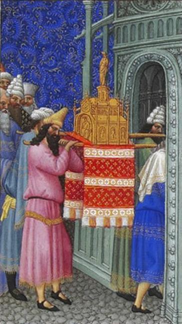 הכנסת הארון לבית המקדש. איור מתוך ספר השעות העשירות מאוד של דוכס ברי.
