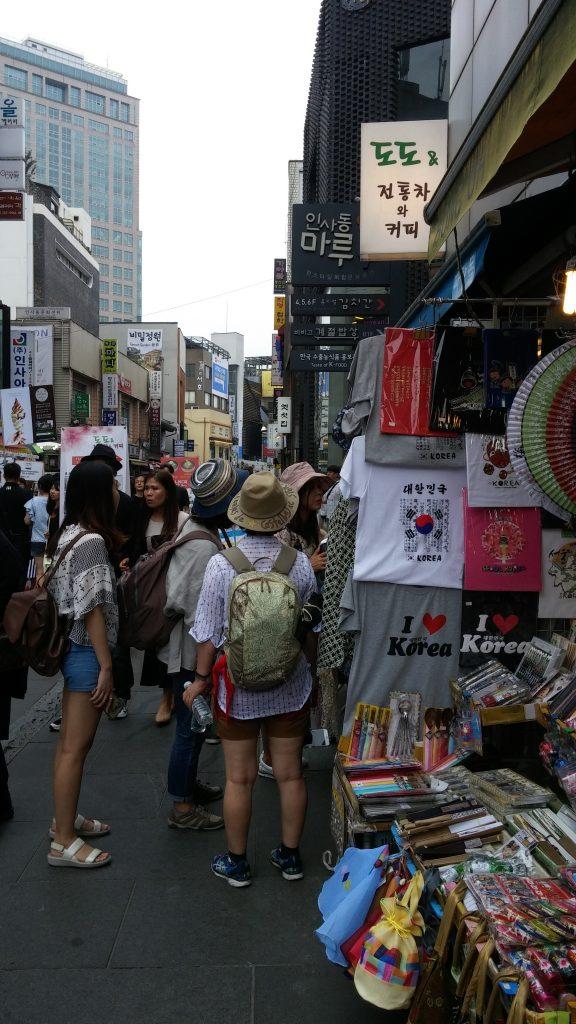 רחוב משולט בקוריאנית