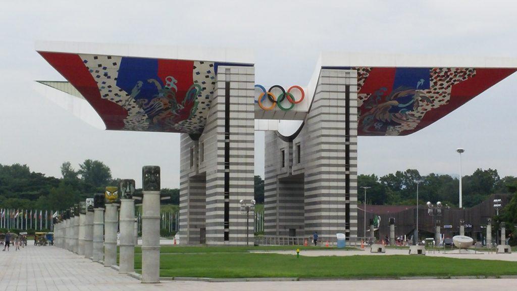 הכניסה לפארק האולימפי