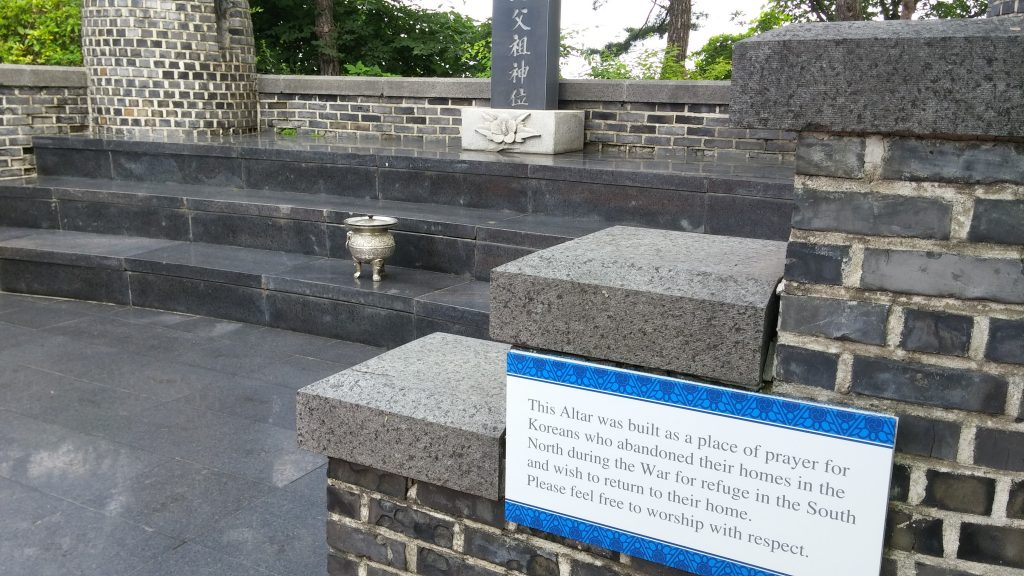 המזבח לזכר הפליטים מצפון קוריאה