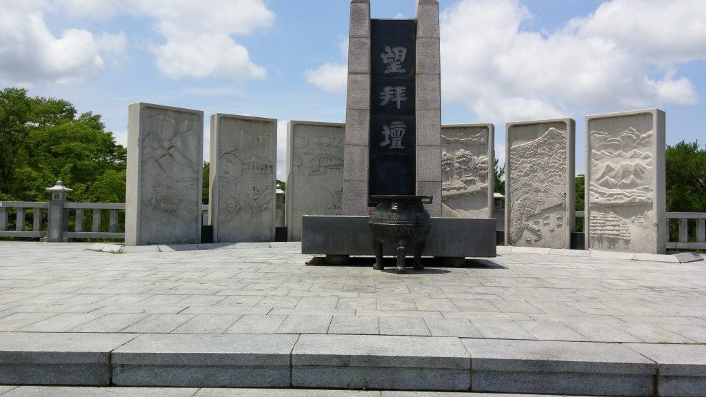 המזבח לזכר כל הפליטים מצפון קוריאה