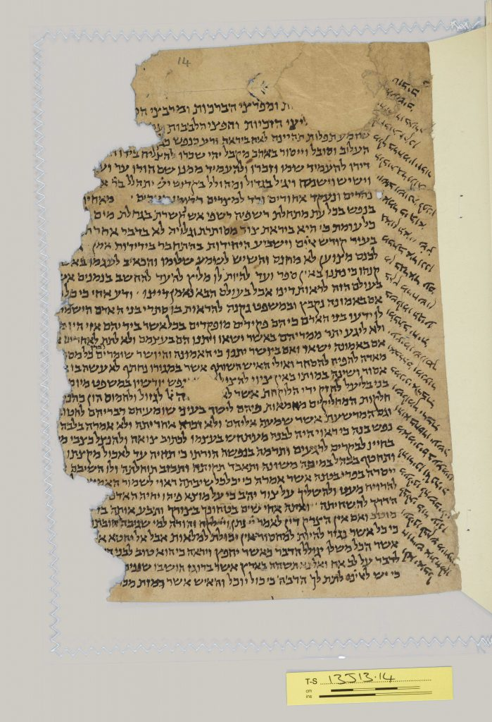 מכתב משלמה בן יהודה לסהלאן בן אברהם