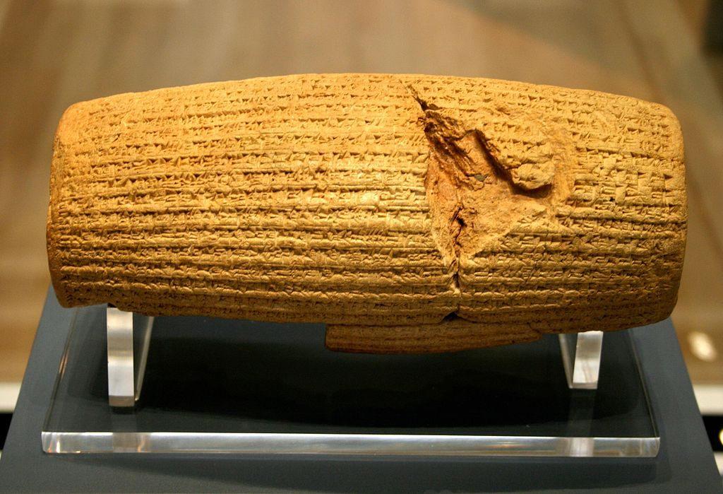 גליל כורש- המקבילה הארכיאולוגית להצהרת כורש המקראית