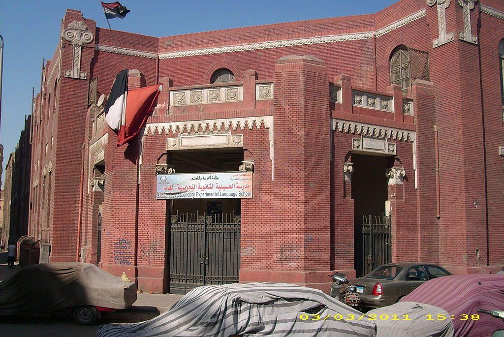 לשעבר בניין של בית ספר יהודי, שכונת עבאסיה בקהיר
