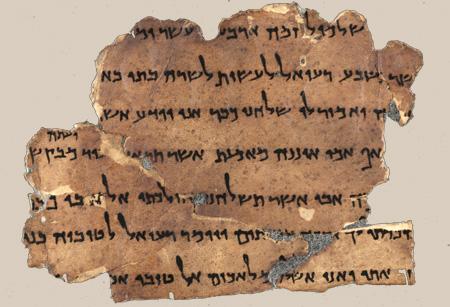 מן הספרים החיצוניים שנמצאו במגילות מדבר יהודה