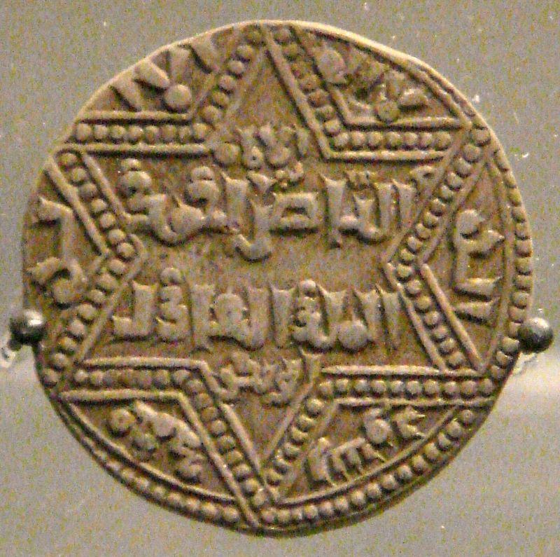 מטבע זהב של האמיר האיובי אלט'אהר 1204