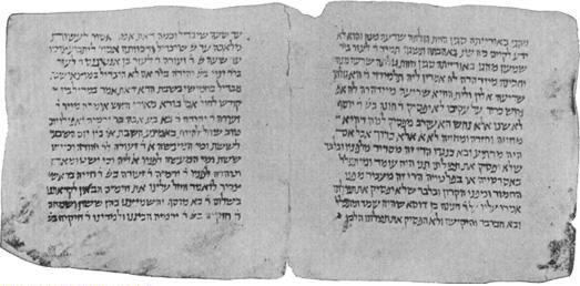 דף מהתלמוד הירושלמי מהגניזה הקהירית