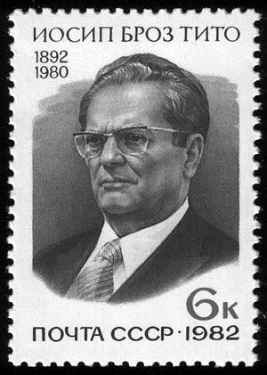 ברית המועצות, בול דואר, יוסיפ ברוז טיטו
