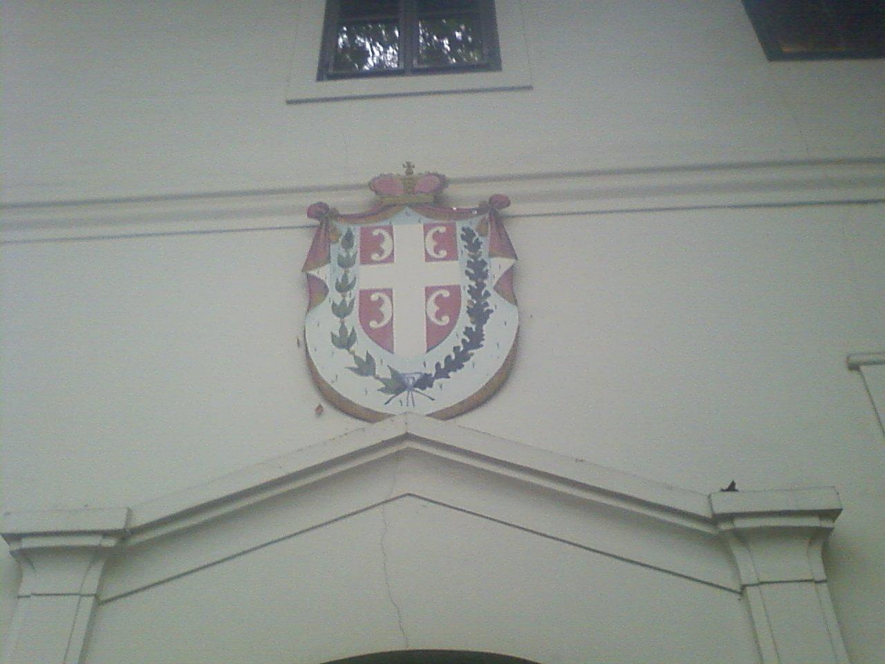 סמל סרביה