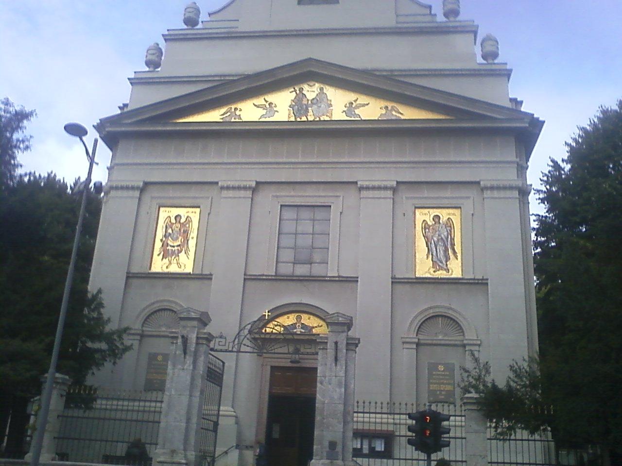 הקתדרלה של בלגרד