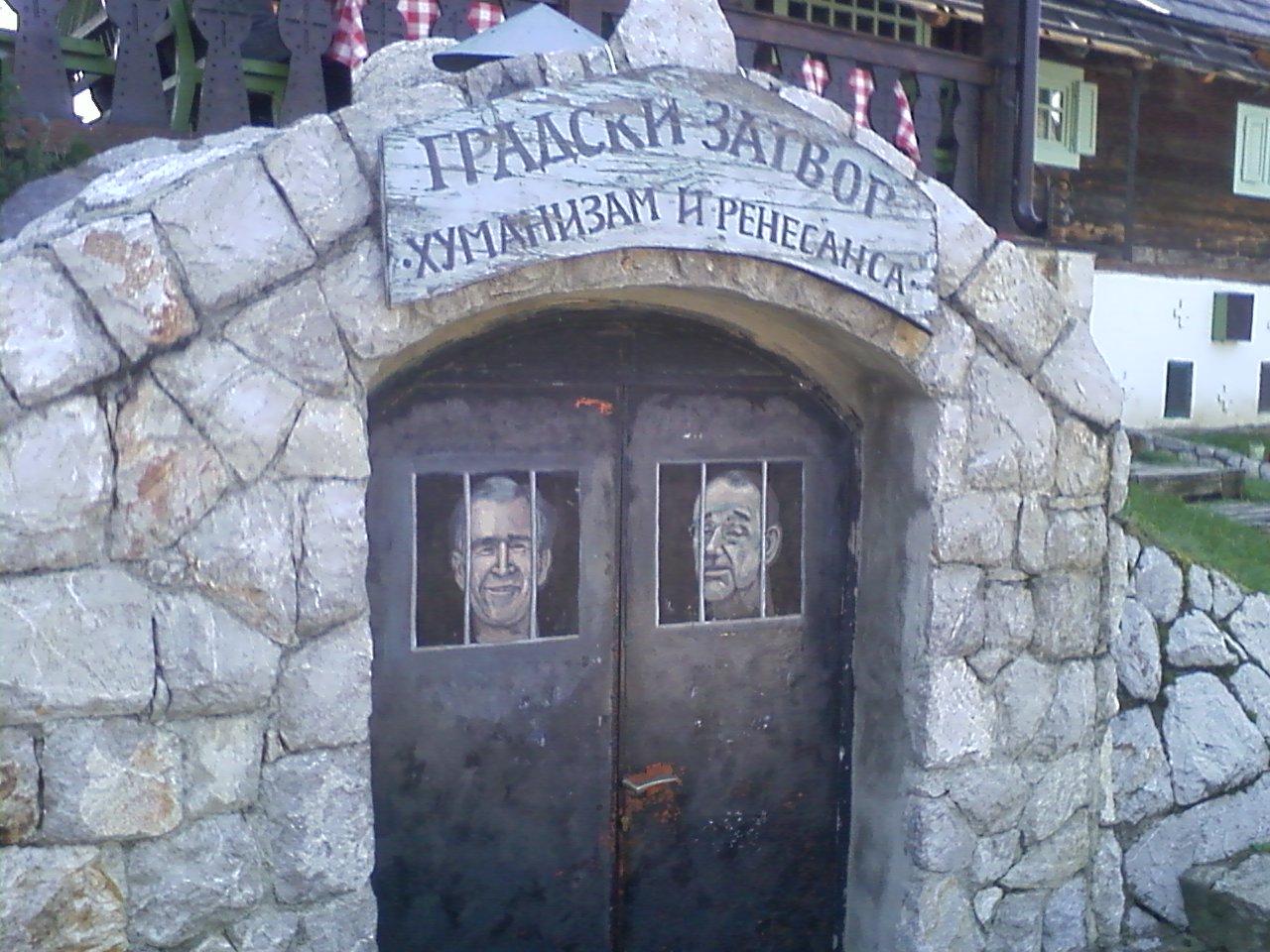 בית הסוהר של דרוונגרד